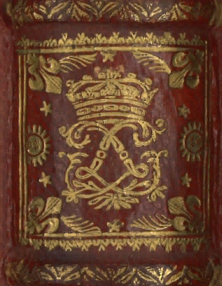 Monograma de Luis XIV, Rey de Francia: dos L enlazadas y coronadas, rodeadas por soles, estrellas, flores de lis y hojas de palma